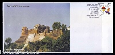 Akhnur Fort, Architecture, Special Cover, Cancellation - A1