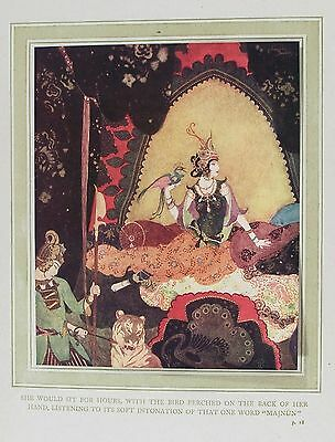 OLD VINTAGE ART DECO PRINT by EDMUND DULAC c1914 LAYLA & MAJNUN PRINTED COLOUR