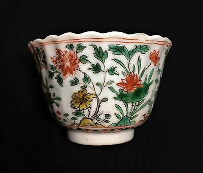 Signed Chinese 18Th C Kangxi Famille Verte Tea Cup Bowl Floral Chicken