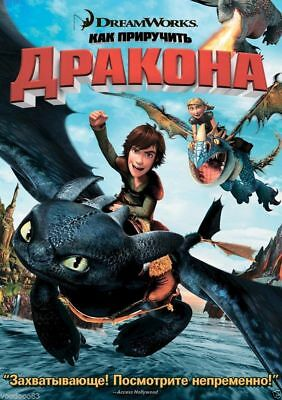 *NEW* How to Train Your Dragon (DVD, 2011) English, Russian, Ukranian