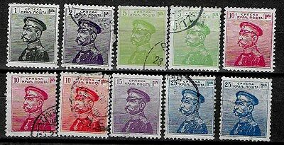 Serbia 1911 King Peter I in Military Uniform - Definitives - MH & Used