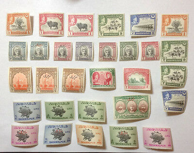 Pakistan Bahawalpur 38 mint hinged stamps with a number of overprints 2 photos.
