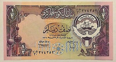 KUWAIT 1/2 ONE HALF DINAR, ABOUT UNCIRCULATED, P-12x