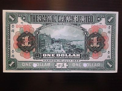 China-The Bank of Canton Limited 1 Dollar 1922, SPECIMEN, (Copy)