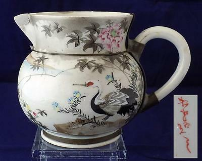Antique Japanese Water Pitcher Early Meiji Crane Hand Painted Marked 1869