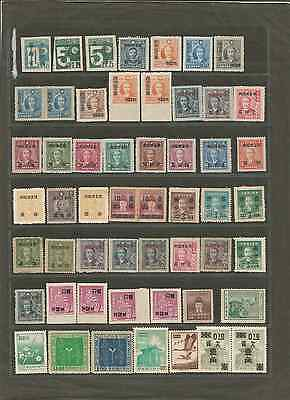 Early Taiwan Stamps Unused Lot