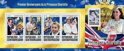 Z08 IMPERFORATED CA16607ab CENTRAL AFRICA 2016 Princess Charlotte MNH Set