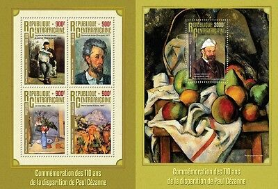 Z08 IMPERFORATED CA16307ab CENTRAL AFRICA 2016 Paul Cezanne MNH Set