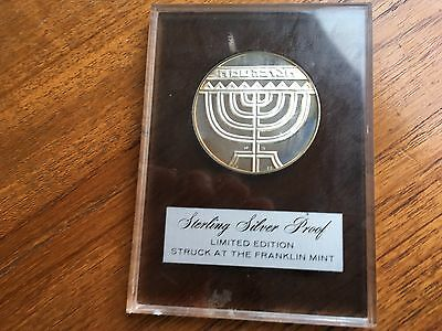 1971 Hanukkah Franklin Mint Sterling Silver Proof