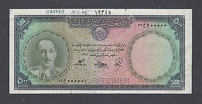 Afghanistan 500 Afghanis SH1327(1948) P35as Specimen About Uncirculated