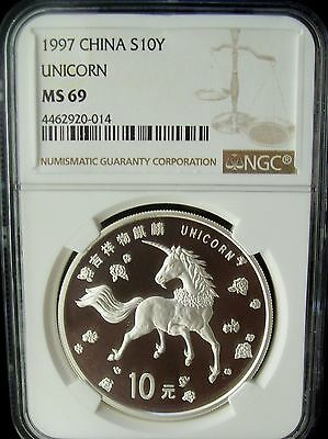1997 China Unicorn 10 Yuan NGC MS69 Silver Coin Non Panda