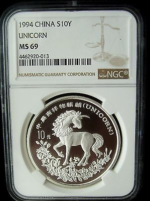 1994 China Unicorn 10 Yuan NGC MS69 Silver Coin Non Panda