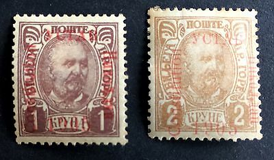 2 beautiful old stamps with King / red overprint 1905