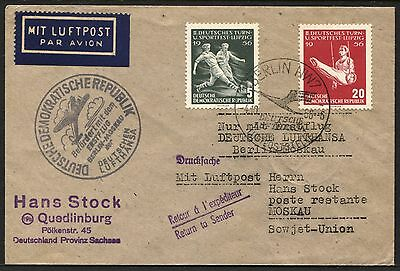 DDR Deutsche LUFTPOST Lufthansa Germany USSR BERLIN MOSCOW PAR AVION Cover 1956
