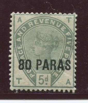 "BRITISH LEVANT - SG. 2 : 1885 - 1888  "" 80 Paras on 5d. GREEN  "" ."