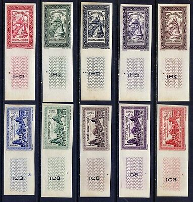 CAMBODIA Sc#18-37 Imperf 1954 Definitive MLH