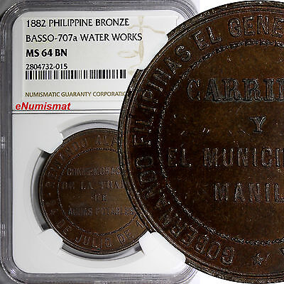 Philippines 1882 Alfonso XII Bronze Water Works Medal NGC MS64 BN Basso-707 RARE