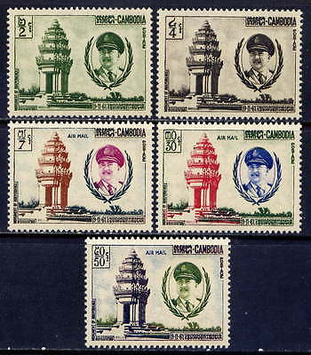 CAMBODIA Sc#97-8,C15-7 1961 10th Anniversary of Independence MNH