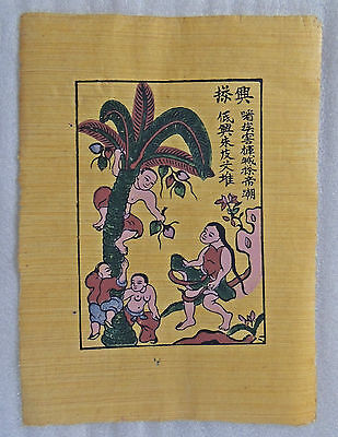 Traditional Vietnamese Folk DONG HO Painting: Coconut Harvest (26 × 34 cm)