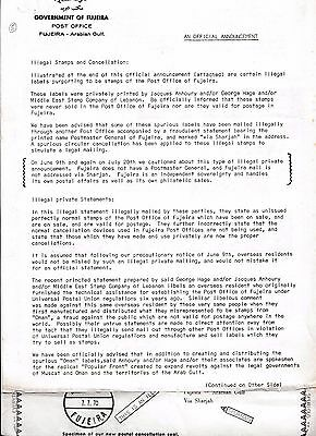 Q 2077 Fujeira Post Office 1970 documents + Kenny, Lebanon, legal / illegal ..