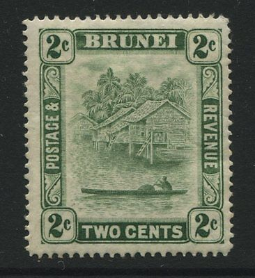 Brunei: 1933 2 cents stamp - green SG62 MM - AG209
