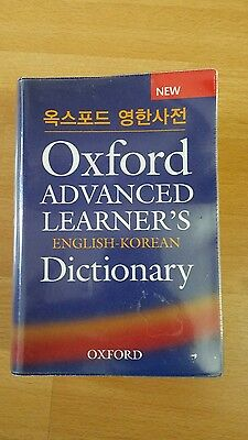 Oxford Advanced Learner's English-Korean Dictionary by Mi-Ock Cho, Young-Kuk Je