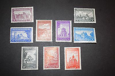 SERBIA  OCCUPATION  MONASTERIES 1942 stamps  ~~L@@K~~