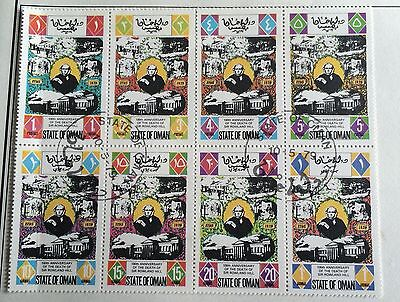 """interesting stamps """"State of Oman"""" - forgeries"""