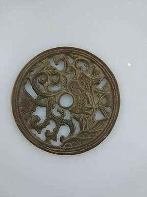 old Chinese Rare Collect qing dyn flower coin 002