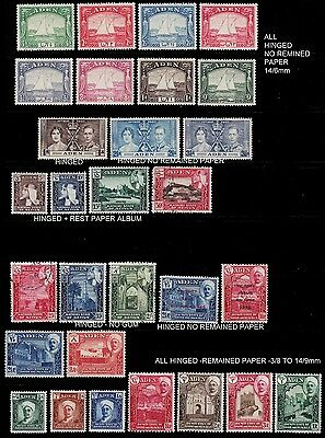 1937 - 1954 Aden ,seiylun ,shihr And Mukalla Small Lot Mint And Used