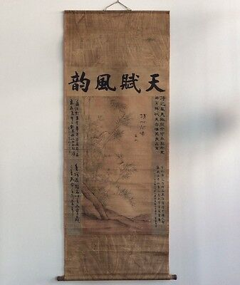 Chinese Old Qing Dynasty Hanging Scroll / W 78× H 174 [ cm ]