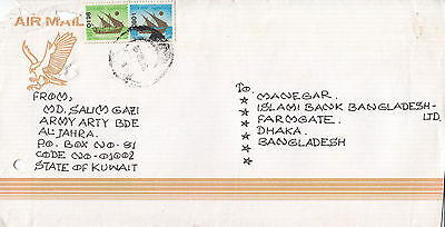 E 1146 Kuwait Dhow coil stamps used on 1998 cover