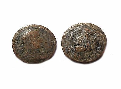 Roman Imperial coin unattributed higher grade detailed you get coin shown #4