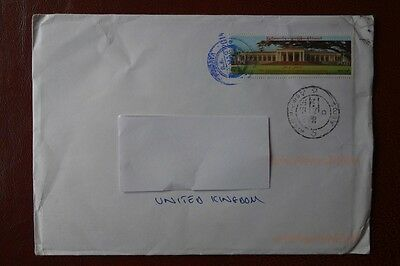 Myanmar 2014 non-philatelic cover with Pindaya (Shan State) CDS