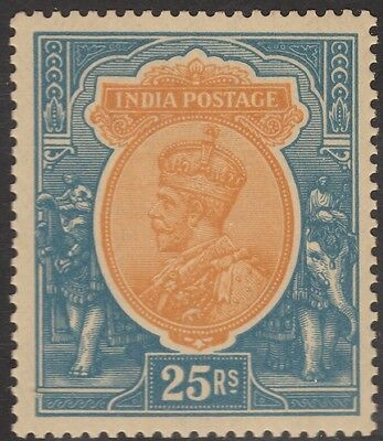 India 1928 25r orange and blue, SG 219, MNH superb unmounted mint