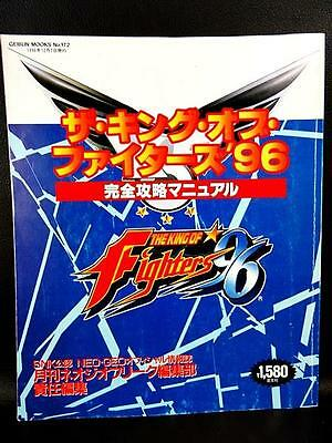 The King of Fighters 96 Illustrations Book Japan Art 1996 SNK Geibun Mooks