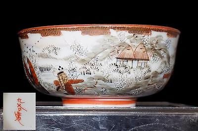 Antique Japanese Kutani Tsukuru Tea Bowl Red Marked 1890 Sages