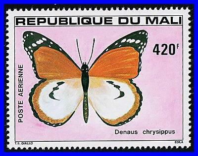 Mali 1980 Butterfly / Airmail Mnh Cv$4.25 Insects (K-Lm-Dec)
