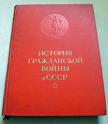 1935 RR! Old Russian Large Book HISTORY OF THE CIVIL WAR IN THE USSR. 1 ed Vol 1