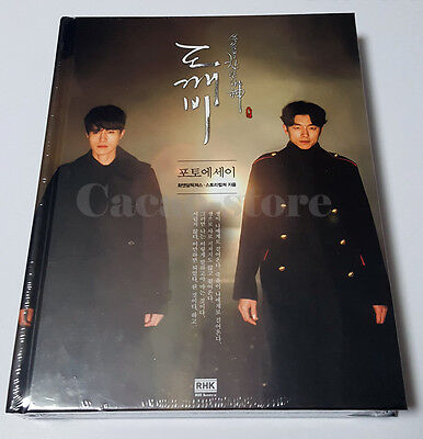 Dokkebi (Goblin) Guardian :The Lonely and Great God Photo Essay Book / Gong Yoo