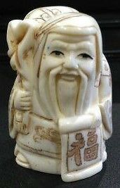 Superb Antique/Vintage Carved Netsuke of Old Sage with Sack Signed to the Bottom