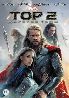 *NEW* Thor 2: The Dark World (DVD, 2014) Russian,English,Czech