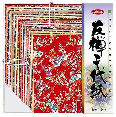 New Japanese Origami Paper Yuzen Chiyogami 150×150mm 40 Sheets 20 Design F/S