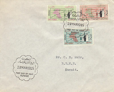 F 370 Kuwait First Day Cover 28 March 1965 Population Census