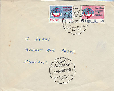F 565 Kuwait First Day Cover 1 April 1966 5th Arab Medical conference