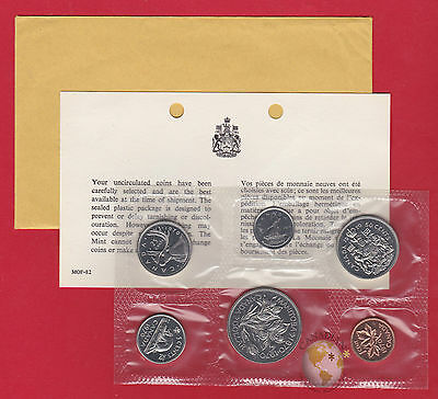 1970 - - Pl Set -  - Canada Rcm Proof Like Mint - With Coa And Envelope