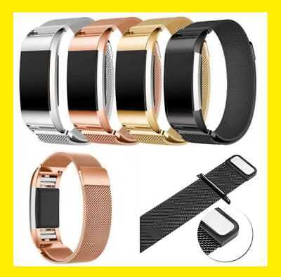 Milanese mesh band for Fitbit charge 2 activity tracker, magnetic mess band