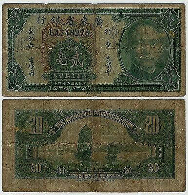 Chine, The Kwangtung Provincial Bank, 20 Cents