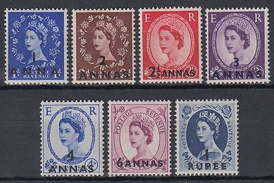 Muscat Oman BPAEA 1956/57 ** SG 58/64 (ex 58a) MNH Definitives QEII with ovpt.