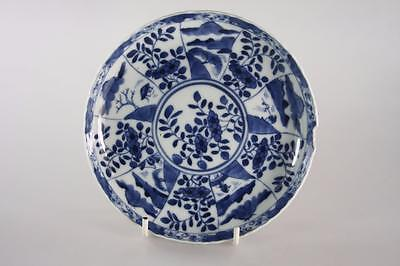 VINTAGE CHINESE BLUE WHITE PLATE with Kang Xi mark
